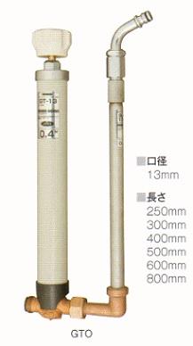 不凍式散水栓 GTO/GTO-KD  OTOSオトス