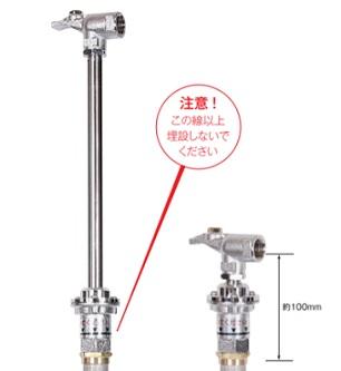 すっきり優れもの 伸縮散水栓KFN2不凍栓