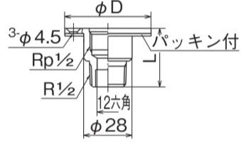 配管アダプター(2)