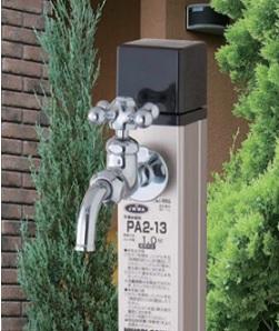 デザイン水栓柱光合金