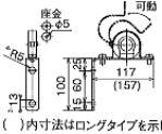 RHK型 ヘッダー取付金具(ステンレス製)