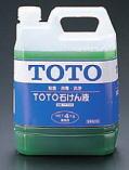TOTO純正石けん液 4リットルTH766